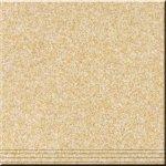 mosaic3f5a69200eeae804ff7f2dd6c79cae6c.j